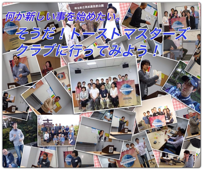 HPTOP2013-04-03 19.14.58.jpg